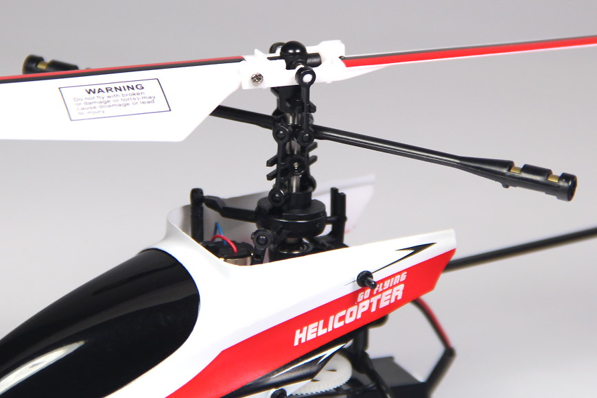 REELY Micro mSP190 - Rotorkopf
